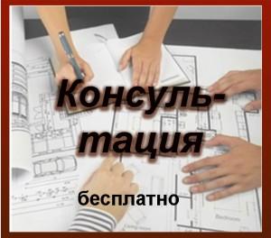 дизайн-проект интерьеров, дизайн-интерьеров, дизайн интерьеров старый осокл, ремонт и отделка, интерьеры под ключ, консультация дизайнера, дизайнинтерьеров