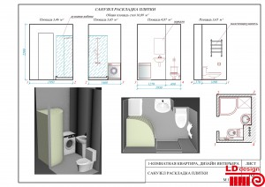 дизайн-проект, дизайн квартир, перепланировка, ремонт квартир, ваннаякомната