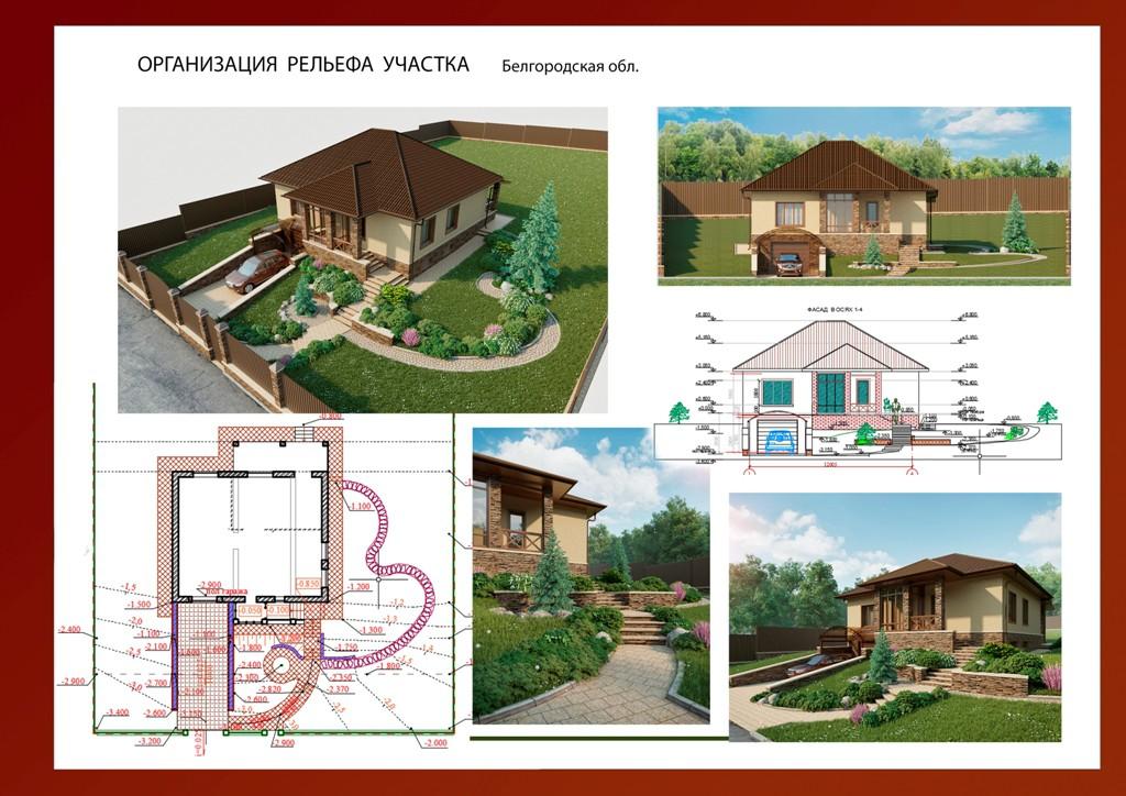 Проект жилого дома, дизайн участка, дизайн фасадов, дизайн-проект старый оскол