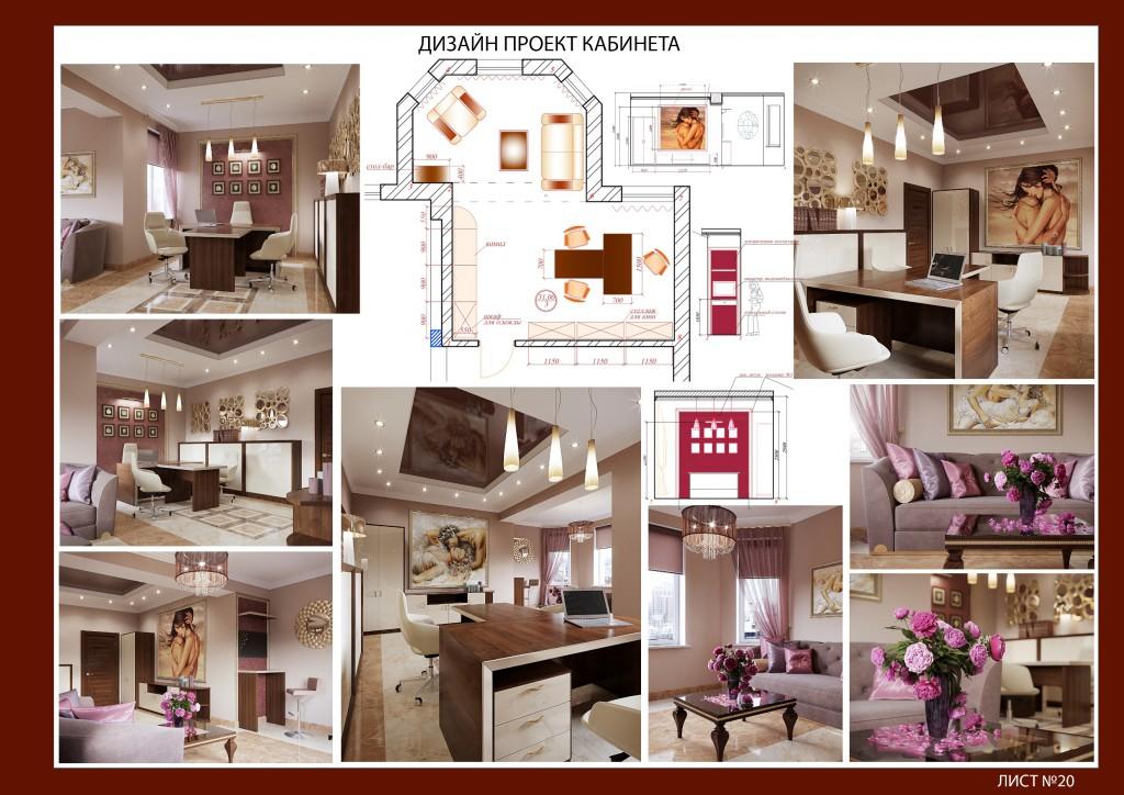 дизайн интерьеров старый осокл, дизайн-проекты интерьеров, дизайн и ремонт, дизайнер