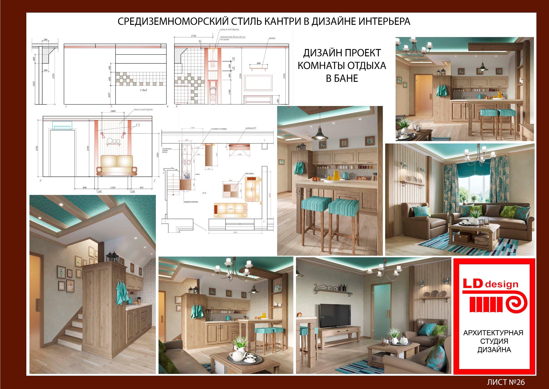 дизайн-судия старый осокол, дизайн интерьеров, дизайн проеты, ремонт и отделка, люкс декор дизайн