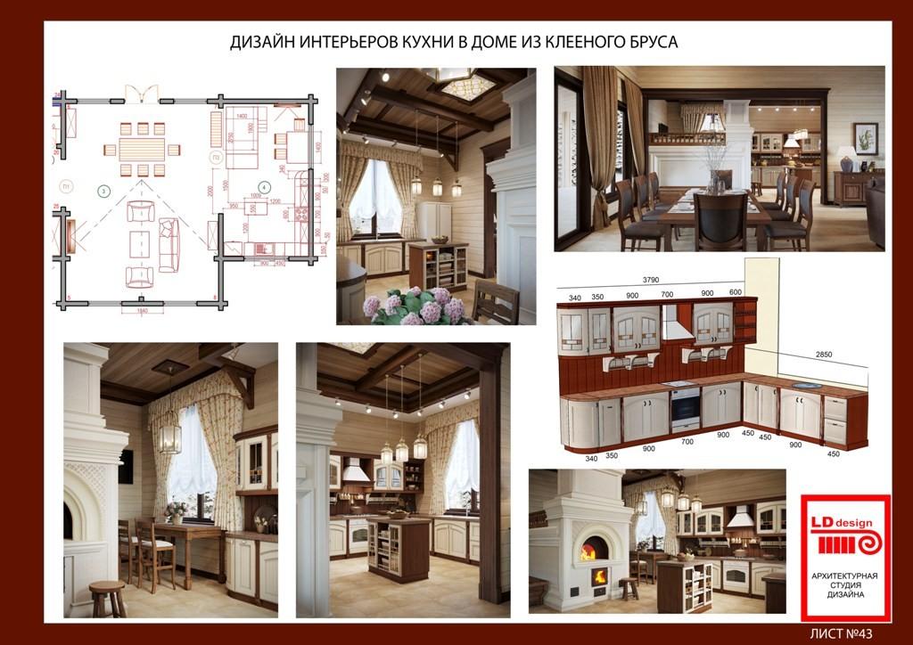 Дизайн интерьеров дома из клеенного бруса, дизайнпроект, дизайн итнтерьеров старый оскол
