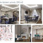 Дизайн жилых интерьеров-квартир, домов