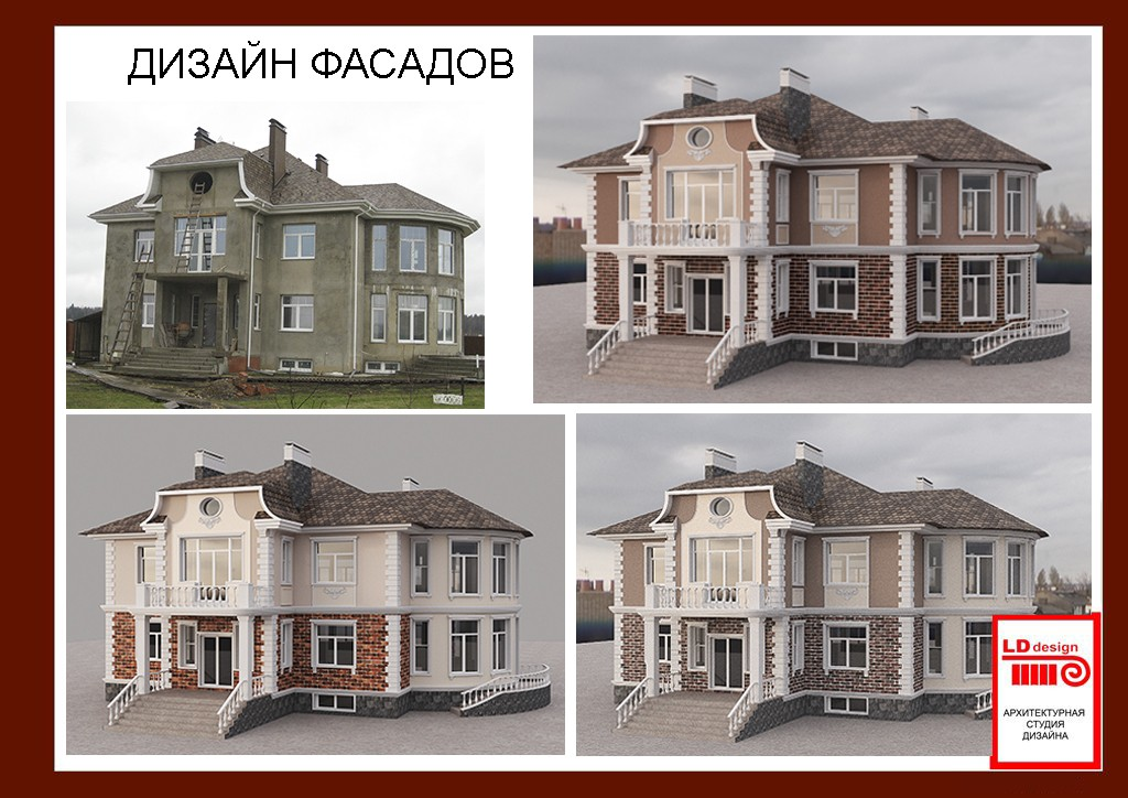 дизайн фасадов, дом, проект дома, фасады дома